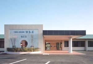 介護老人福祉施設牧島荘(外観)